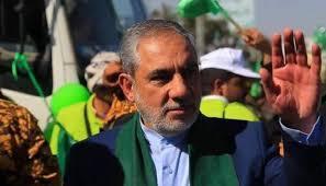 سفير إيران لدى جماعة الحوثي يتهم 170 منظمة دولية بممارسة أنشطة مشبوهة في اليمن