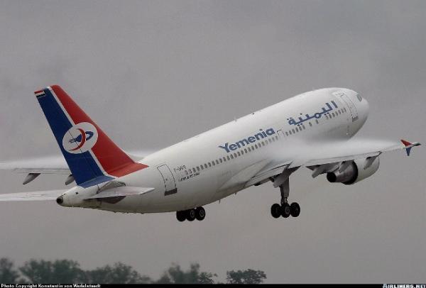 ثلاث رحلات جوية قادمة من مصر والسودان تصل  إلى مطار عدن الدولي غدًا الخميس
