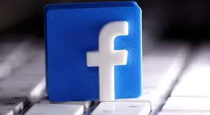 فيس بوك تستعد لإطلاق ساعة ذكية صحية