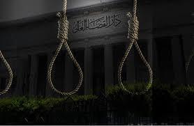 مصر تنفذ حكم إعدام بحق أسرة بأكملها