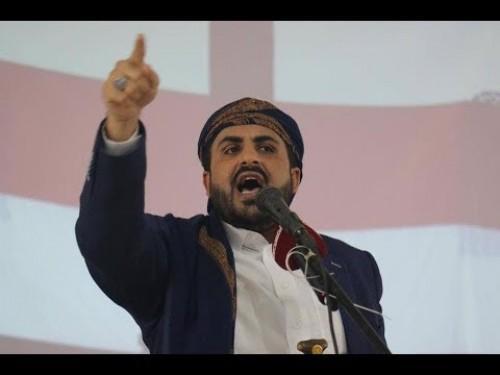 """""""أمريكا تدين نفسها بنفسها"""":الحوثيون يعلقون على قرار فرض عقوبات على اثنين من قياداتهم"""