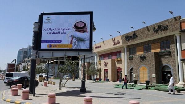 قرار أسعد الكثير:السعودية تعلن عدم تمديد قيود كورونا اعتبارا من يوم غد الأحد