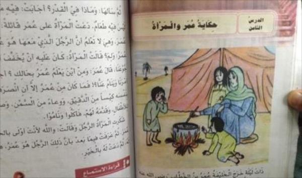 نقابة المعلمين تؤكد أن المناهج الدراسية في مناطق سيطرة الحوثي تخضع للتعديل حسب السياسة الإيرانية