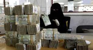 حكومة هادي تعلن استعدادها صرف رواتب موظفي الدولة بكافة المحافظات