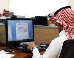 """السعودية تعلن عن قرار """"إلزامي"""" جديد لجميع العاملين بالمملكة"""