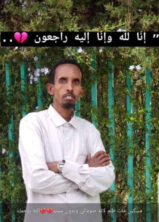 مقتل مواطن صومالي على يد مسلح حوثي بطريقة بشعة وسط العاصمة صنعاء(تفاصيل)